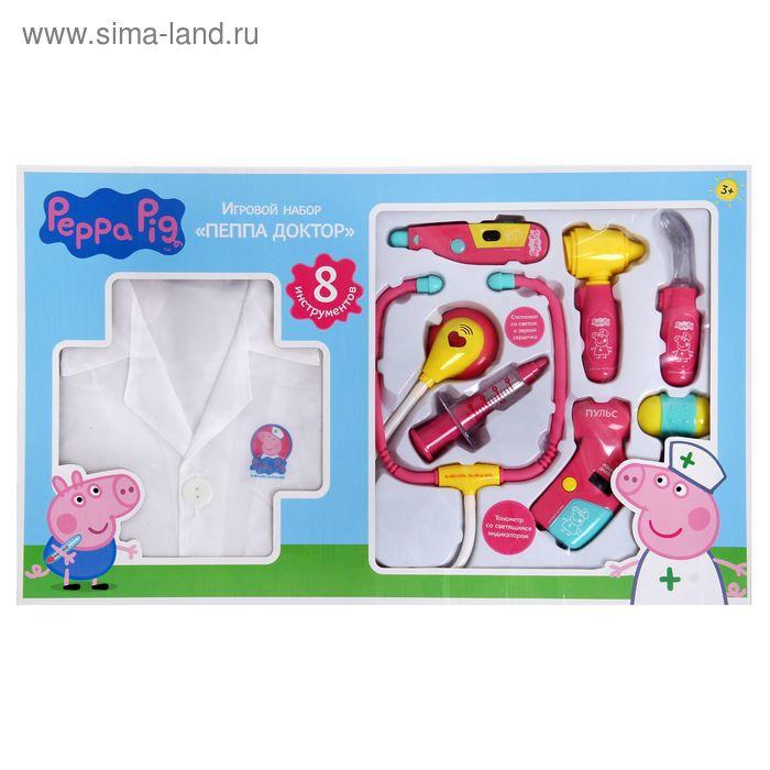 """Игровой набор """"Пеппа-доктор"""", 8 предметов"""