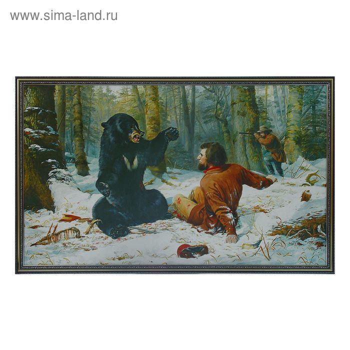 "Картина ""Медведь и охотники"""