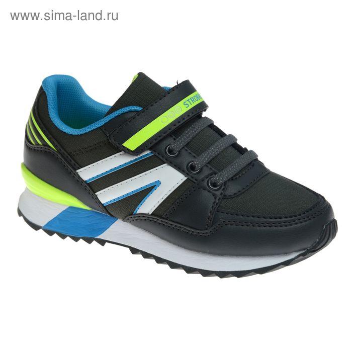 Кроссовки подростковые STROBBS, цвет серый, размер 33 (арт. N1556-1)