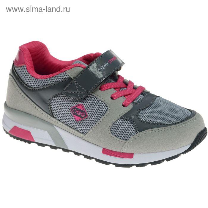 Кроссовки подростковые STROBBS, цвет светло-серый, размер 34 (арт. N1547-4)