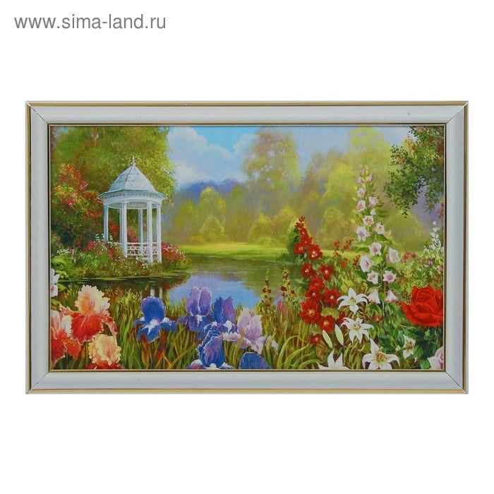 "Картина ""Ротонда и цветы"""
