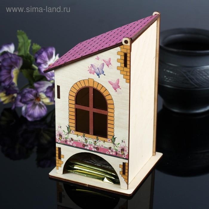 Чайный домик «Бабочки», одинарный