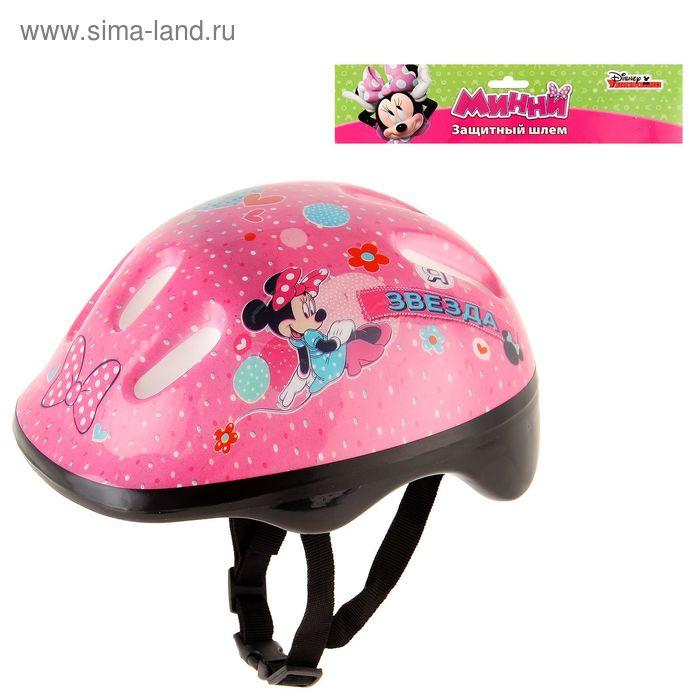 """Шлем защитный детский """"Минни Маус"""", р. S (52-54 см)"""