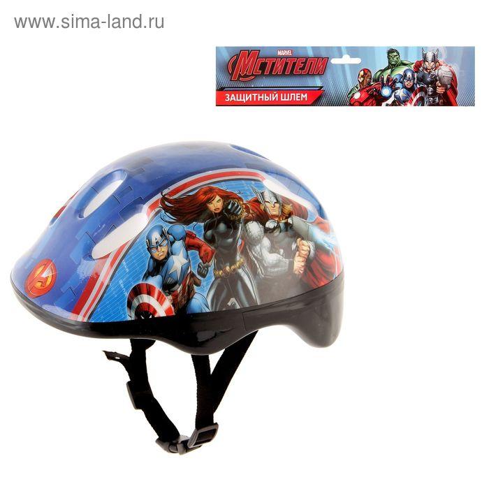 """Шлем защитный детский """"Команда Мстители"""", р. L (59-61 см)"""