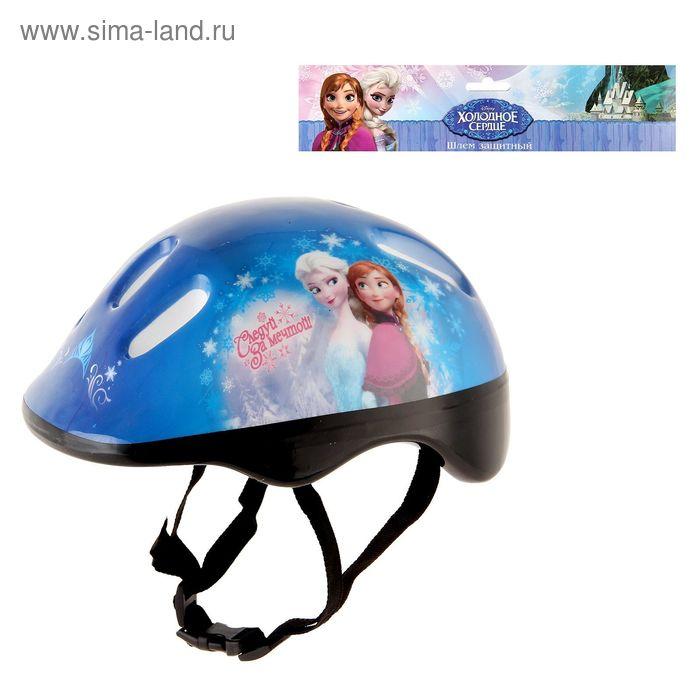"""Шлем защитный детский """"Холодное сердце"""", р. L (59-61 см)"""