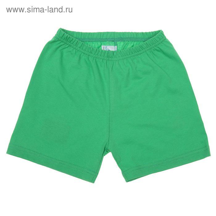 Шорты детские Platoshka, цвет зелёный, рост 92 см