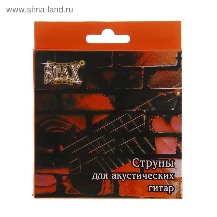 """Струны для акустической гитары """"Стакс"""" красно-медные, 6 шт., 0,25-1,04 мм"""