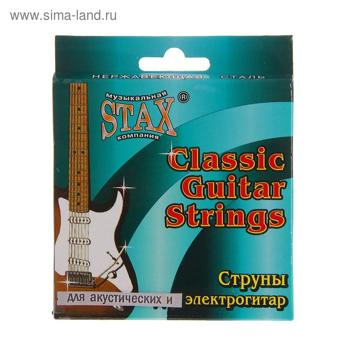 """Струны """"Стакс"""" для акустической и электрогитары, металлические 0,23-1,07 мм"""