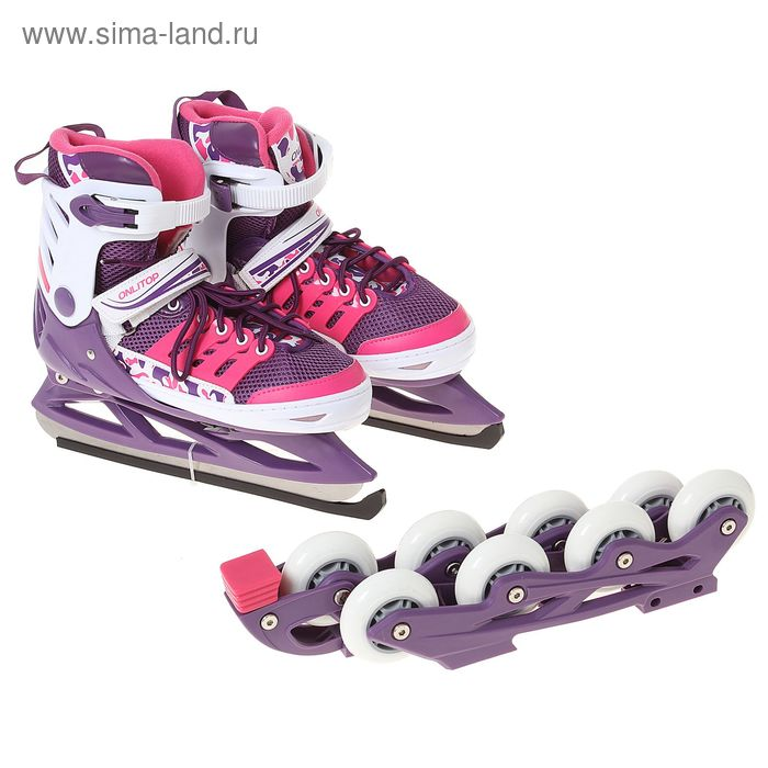Коньки ледовые для фитнеса с роликовой платформой, 232B pink р. 39-42 в пакете