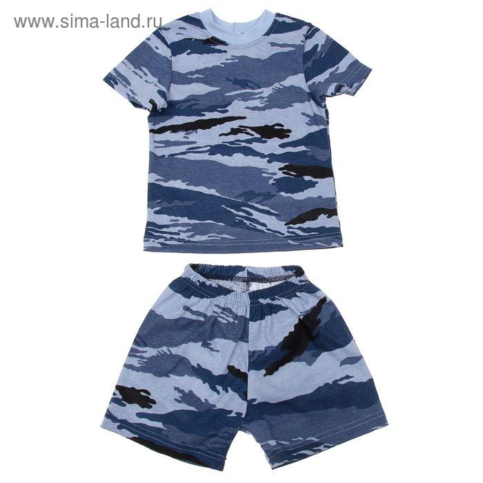 Комплект детский Platoshka (футболка+шорты) камуфляж, рост 98 см