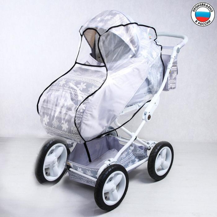 Дождевик для детской коляски универсальный из полиэтилена, на резинке + ПОДАРОК