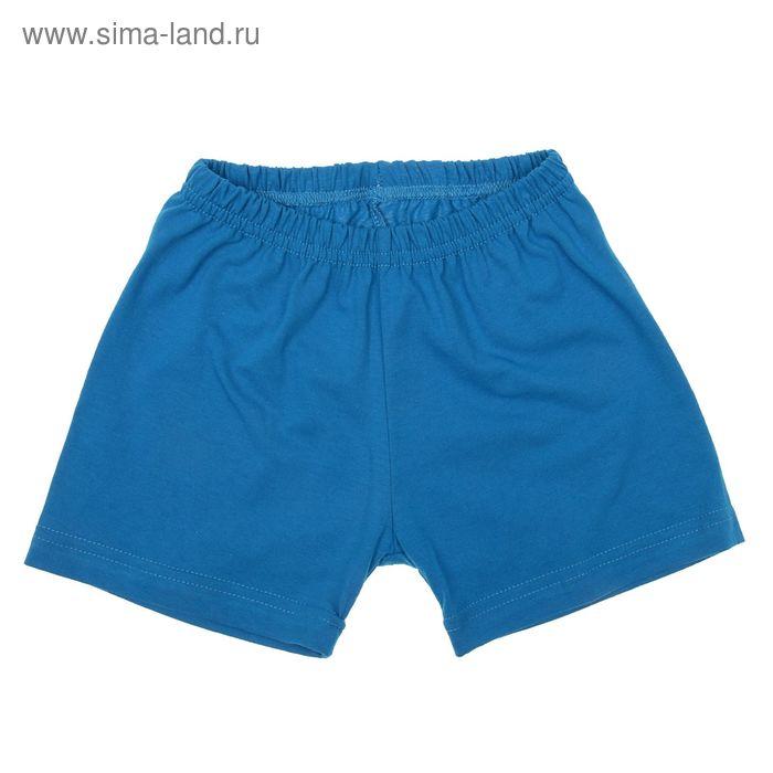 Шорты детские Platoshka, синий, рост 104 см