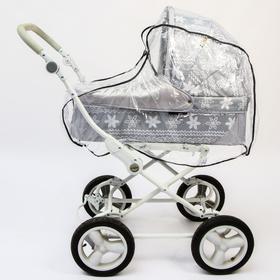 Дождевик для детской коляски универсальный из ПВХ-плёнки, на резинке + ПОДАРОК