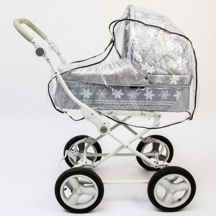 Дождевик для детской коляски универсальный из ПВХ-плёнки, на резинке