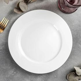 "Тарелка обеденная 23 см ""Классика"" WL-991007/A"