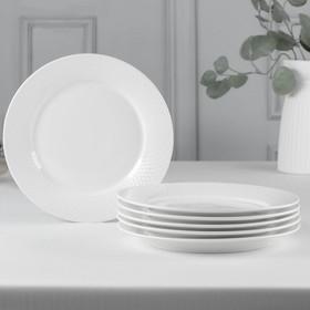A set of dinner plates 25.5 cm