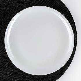 Тарелка обеденная 23 см, с утолщённым краем