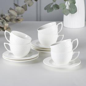 Набор кофейный на 6 персон «Юлия Высоцкая», 12 предметов: 6 чашек 170 мл, 6 блюдец