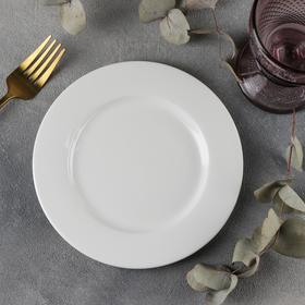 Тарелка десертная «Классика», d=18 см