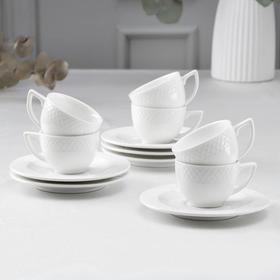 Набор кофейный на 6 персон «Юлия Высоцкая», 6 чашек 90 мл, 6 блюдец, цвет белый