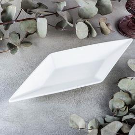 Dish rhombus 30.5 cm.