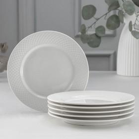 Набор тарелок десертных «Юлия Высоцкая», d=20 см, 6 шт, цвет белый