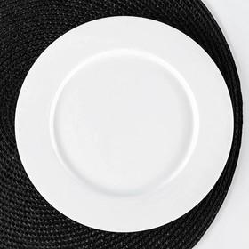 Тарелка десертная «Классика», d=20 см