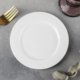 Тарелка пирожковая «Классика», d=15 см