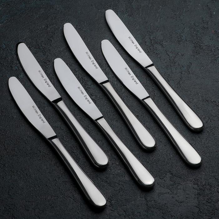 Набор ножей Stella, 22 см, 6 шт - фото 308068227