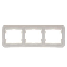 Рамка POWERMAN Classic 2303H, трехместная, горизонтальная, белая