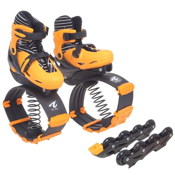 Ботинки для фитнеса прыгающие со сменной роликовой платформой ABEC 7, PU р. 30-34 цвет оранжевый 128