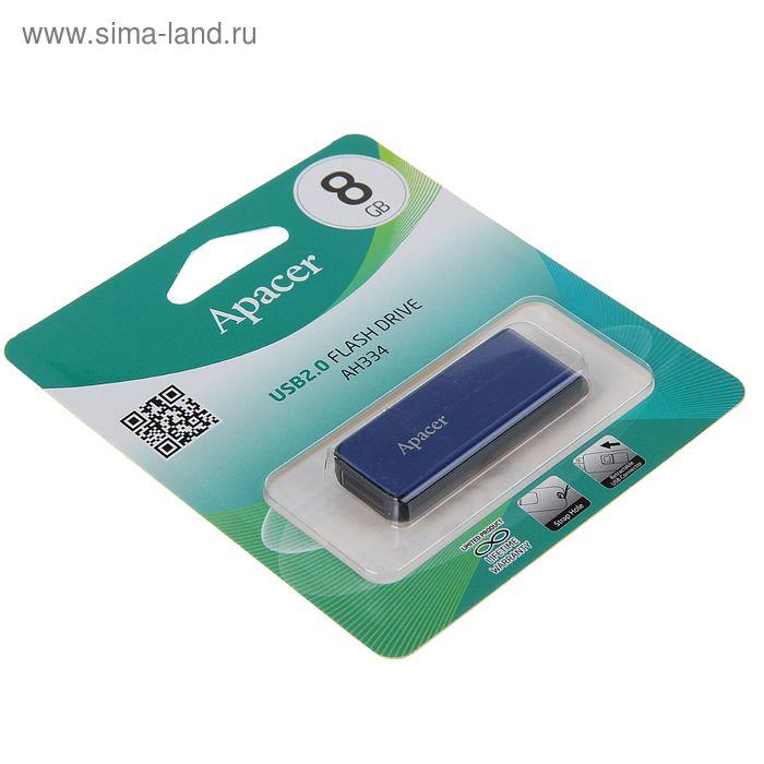 Флешка USB Apacer 8Gb AH334, синяя