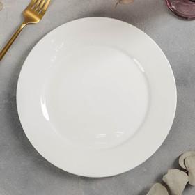 Тарелка обеденная с утолщённым краем White Label, d=22,5 см, цвет белый