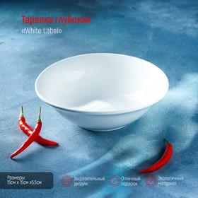 Тарелка глубокая 15 см White Label, 350 мл Ош