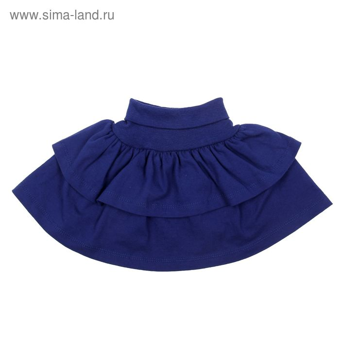 Юбка для девочки, рост 92 см, цвет синий (арт. AZ-763)