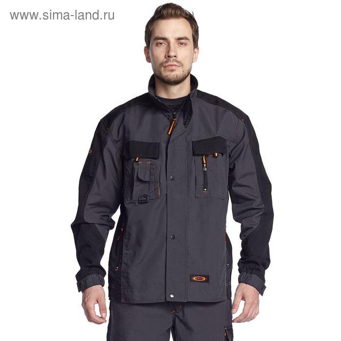 Куртка «Николас», размер 48-50, рост 170-176 см
