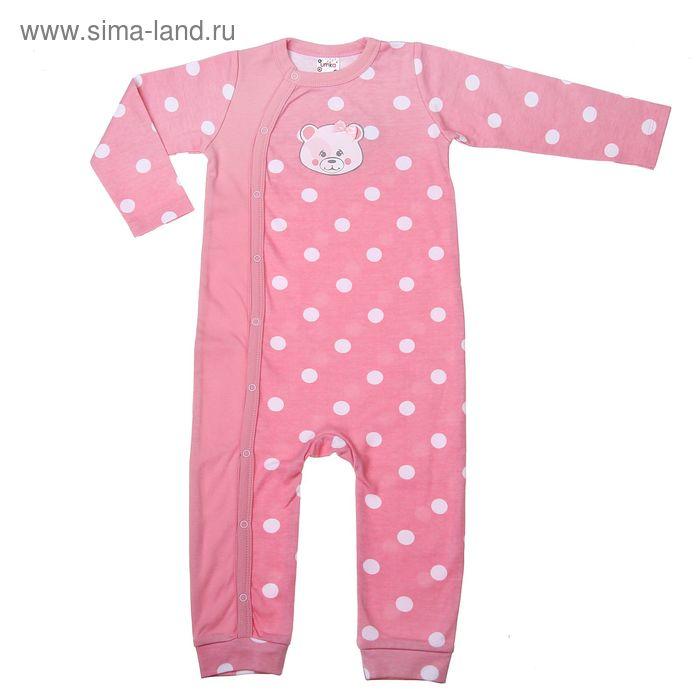 """Комбинезон детский """"Мишка с бантиком"""", рост 74 см, цвет розовый (арт. AZ-535)"""