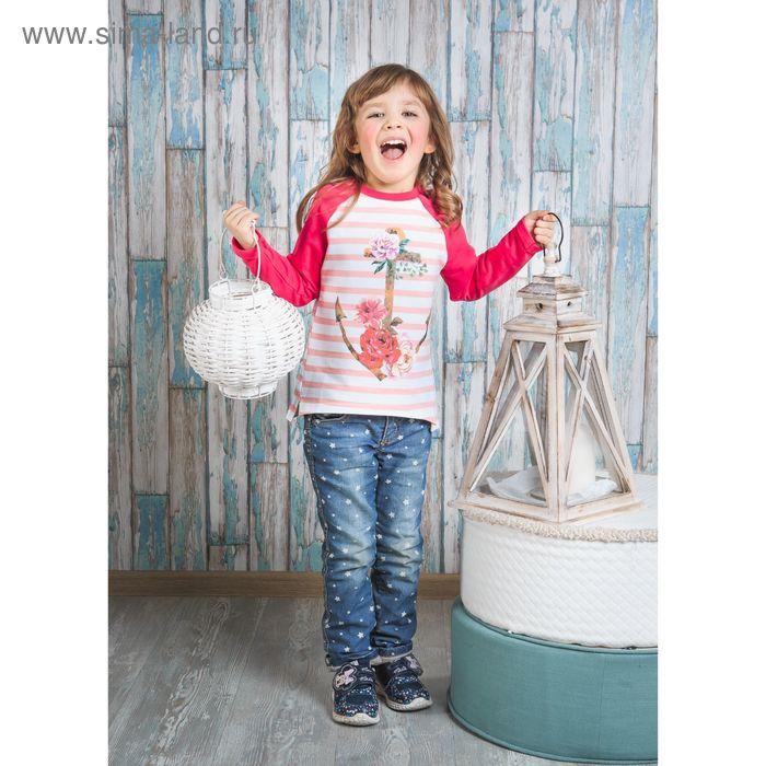 Футболка для девочки с длинным рукавом, рост 98-104 см, цвет коралловый (арт. AZ-816)
