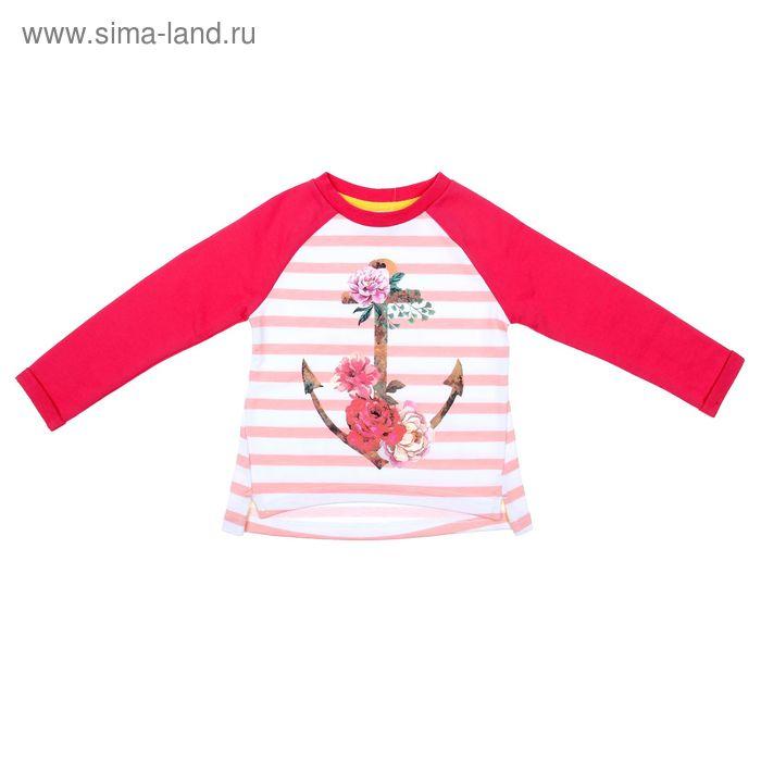 Джемпер для девочки, рост 98-104 см, цвет красный (арт. AZ-816)