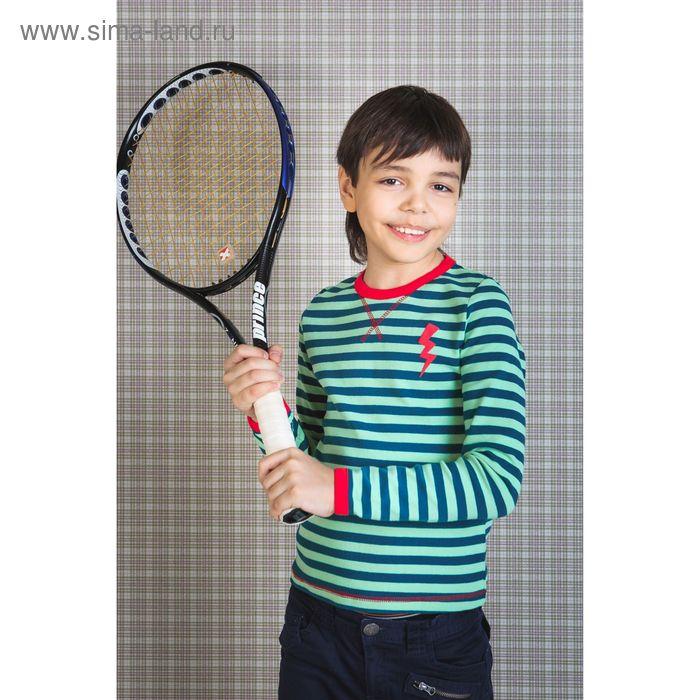 Футболка для мальчика с длинным рукавом, рост 92 см, цвет бирюзовый/полоска (арт. AZ-807)