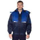 Куртка «Пилот», размер 44-46, рост 170-176 см, цвет тёмно-синий