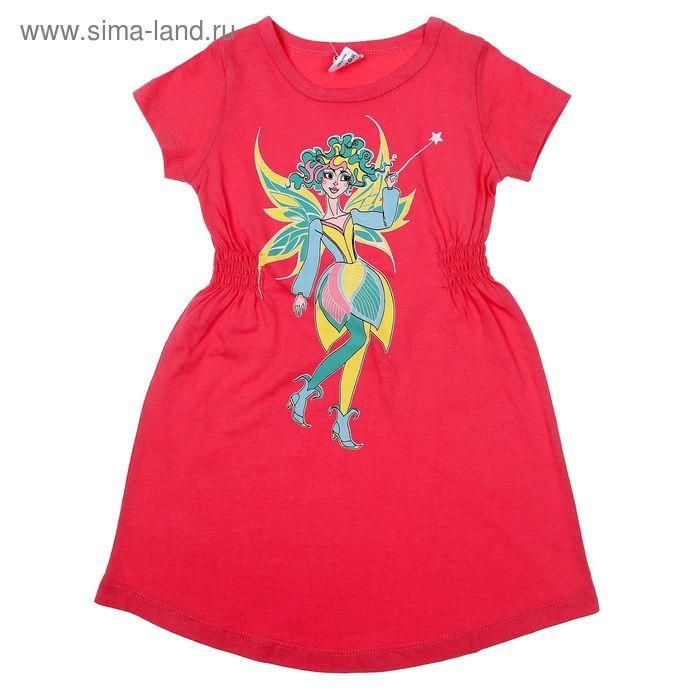 Платье для девочки с коротким рукавом, рост 98-104 см, цвет коралловый (арт. AZ-742)