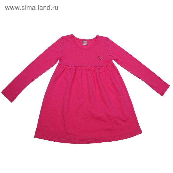 Платье для девочки с длинным рукавом, рост 98-104 см, цвет розовый (арт. AZ-748)