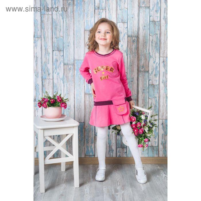 Платье для девочки с длинным рукавом, рост 92 см, цвет розовый (арт. AZ-752)