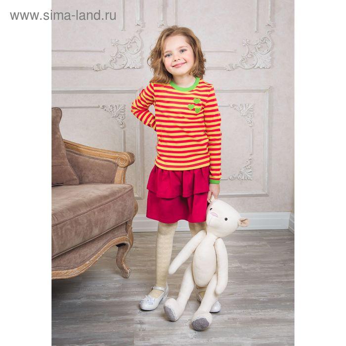 Футболка для девочки с длинным рукавом, рост 98-104 см, цвет жёлтый/полоска (арт. AZ-817)