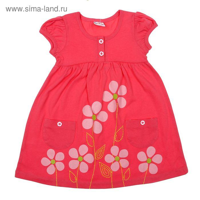 Платье для девочки с коротким рукавом, рост 92 см, цвет коралловый (арт. AZ-749)