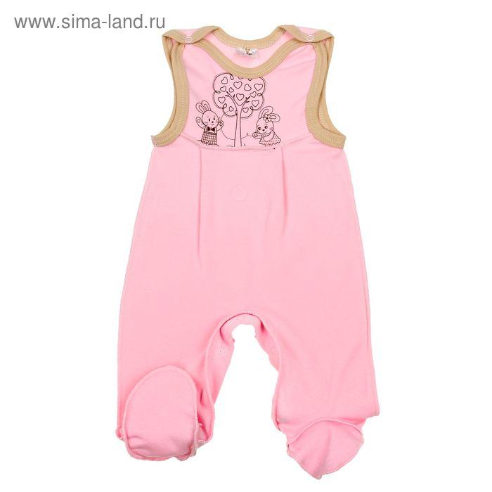 """Ползунки для девочки высокие """"Зайка"""", рост 62 см (40), цвет розовый 3389"""