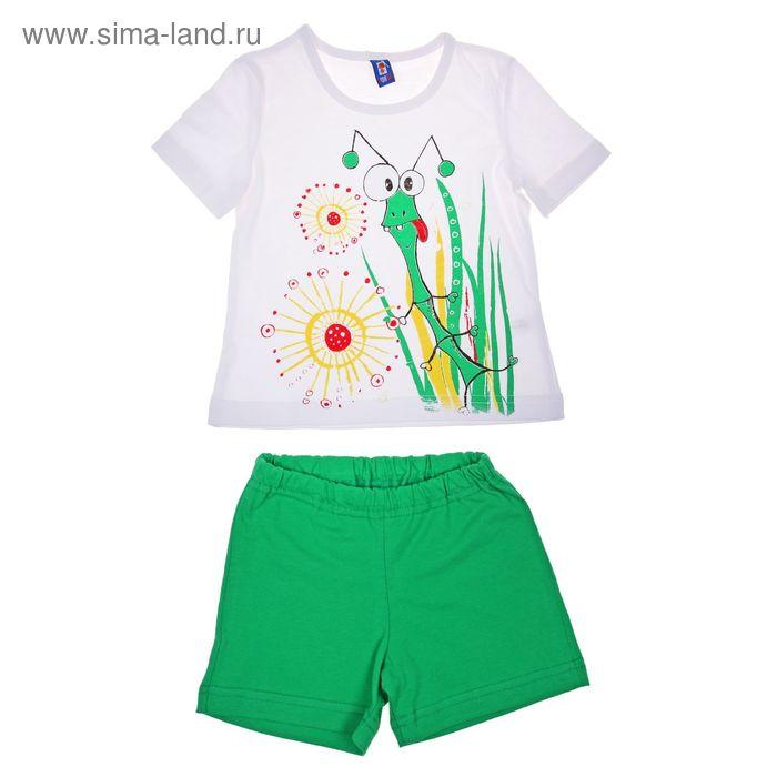 """Костюм для девочки """"Кузнечик"""", рост 86-92 см (26), цвет белый/зелёный Р607715_М"""