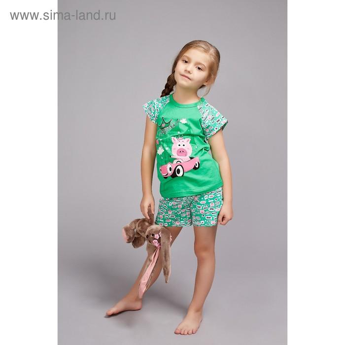 """Пижама для девочки """"Принцесса"""", рост 122-128 см (32), цвет изумруд Р207722_Д"""