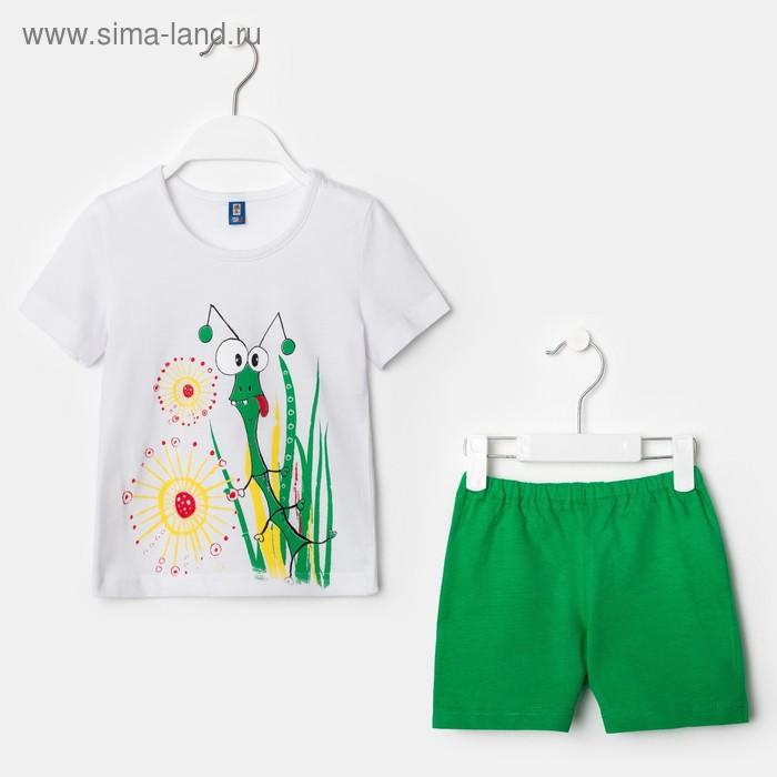 """Костюм для девочки """"Кузнечик"""", рост 122-128 см (32), цвет белый/зелёный Р607715_Д"""
